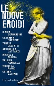 Eroidi_Cop.